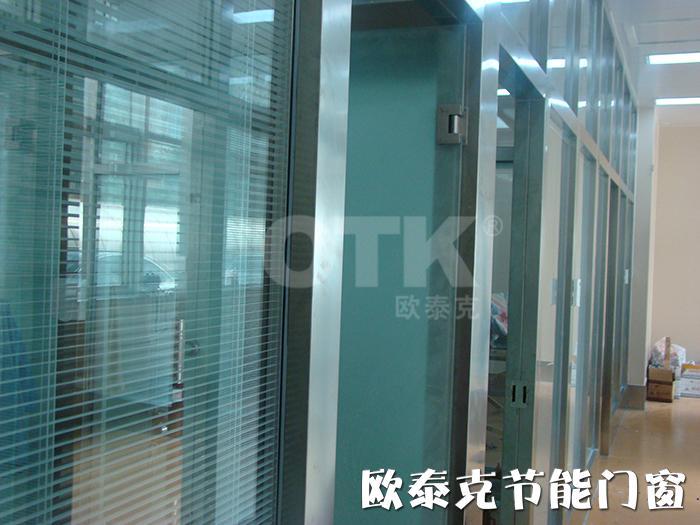 OTK-工信部国防科技工业局门诊部(北京)