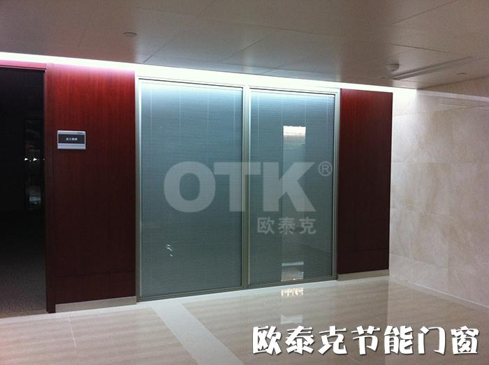 OTK-国电科技环保集团办公大楼(北京)